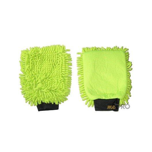 Gant de lavage Micro-Fibre ''Rasta'' vert